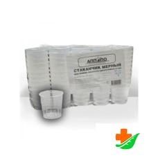 Стаканчик для приема лекарств АППОЛО одноразовый №50 СПЛ-30-01