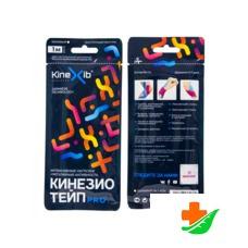 Бинт KINEXIB Кинезио-тейп Pro tape бежевый 1 м