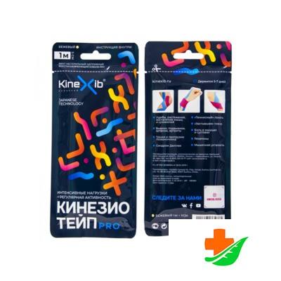 Бинт KINEXIB Кинезио-тейп Pro tape бежевый 1 м в Барнауле