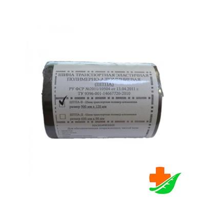 Шина эластичная АППОЛО полимерно-алюминиевая взрослая ШТПА 900х120 для ног в Барнауле